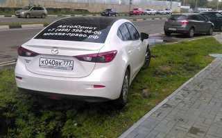 Как бороться с парковкой на газоне ПДДюрист