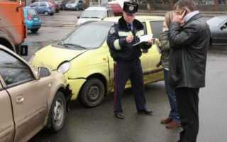 Оформление дтп аварийным комиссаром без гибдд ПДДюрист