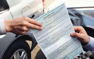 Принят закон о «натуральном возмещении» осаго вместо денежных выплат ПДДюрист