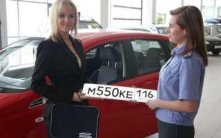 Какой штраф за непостановку на учет нового и подержанного авто? ПДДюрист