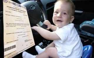 Как и где разрешают тратить материнский капитал на автомобиль? ПДДюрист