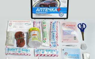Цена, состав и срок годности новой автомобильной аптечки ПДДюрист