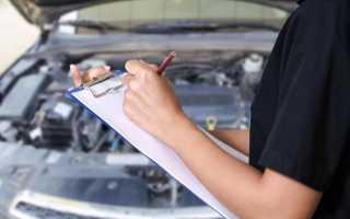 Как проверить авто на запрет регистрационных действий ПДДюрист