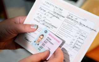Как восстановить водительские права и какие штрафы за утерю? ПДДюрист
