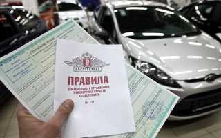 Регресс страховой компании к виновнику дтп по осаго ПДДюрист