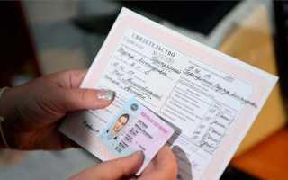 Стоимость и процедура восстановления водительских прав ПДДюрист