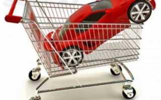 Пришел налог на проданную машину — что делать? ПДДюрист