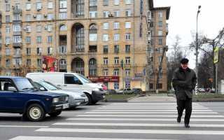 Какой штраф если не пропустил пешехода в 2018г.? ПДДюрист