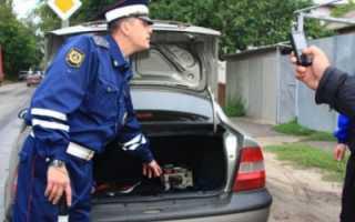 Процедура проведения досмотра авто сотрудником дпс ПДДюрист