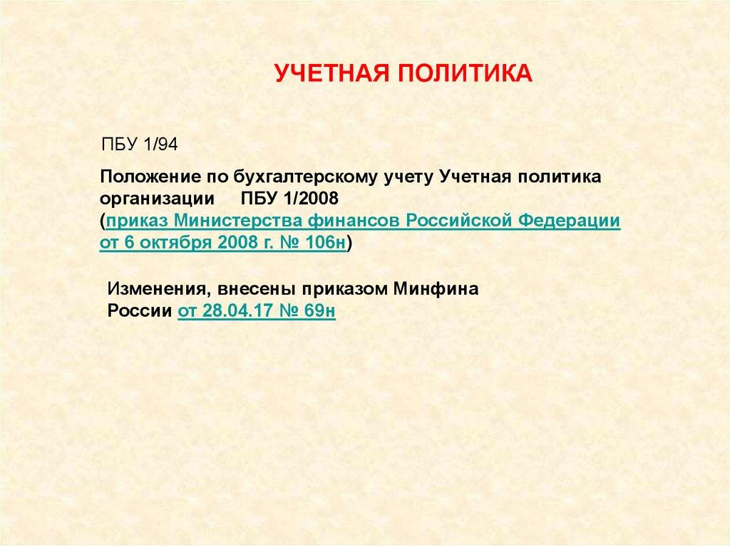 Дополнения и изменения в коап рф от 01.09.16 ПДДюрист