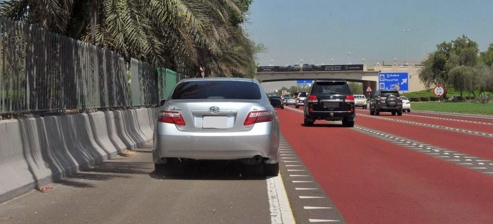 Езда по обочине не разрешена - каков размер штрафа? ПДДюрист