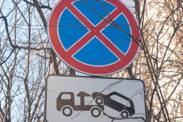 """Где и докуда действует знак """"стоянка запрещена""""? ПДДюрист"""