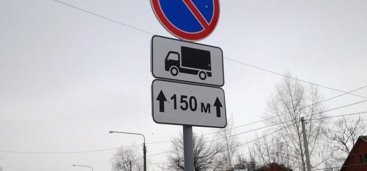 Где запрещена остановка автомобиля и какие за это штрафы ПДДюрист