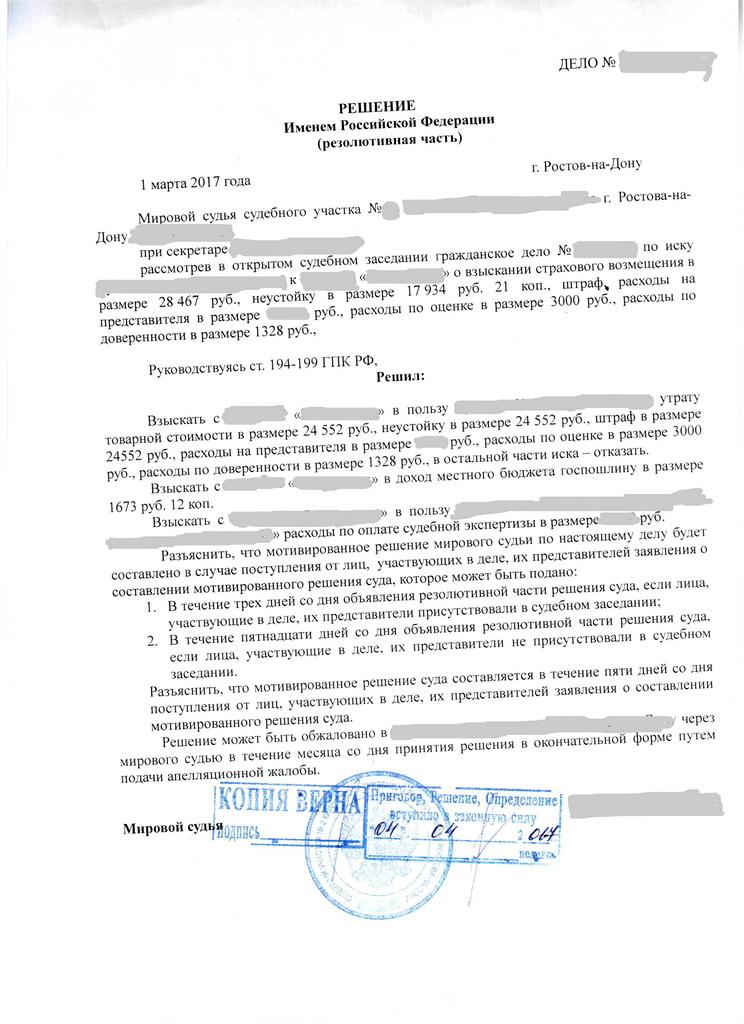 Изменения в законодательстве по каско ПДДюрист
