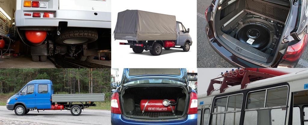 Как оформить газовое оборудование на автомобиль в гибдд? ПДДюрист
