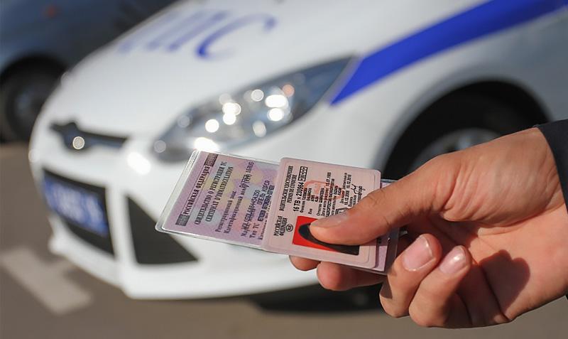 Как поменять водительские права через мфц? ПДДюрист