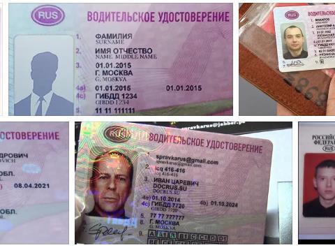 Как продлить водительские права (2015г.) ПДДюрист