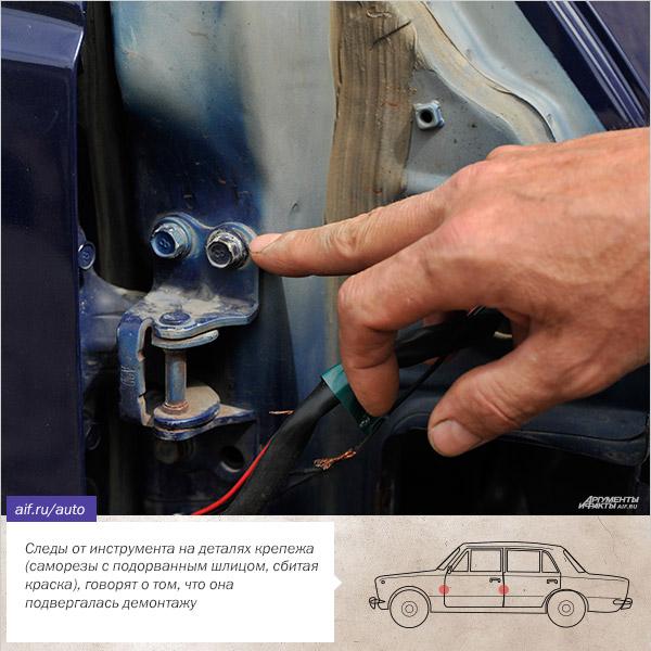 Как проверить, была ли машина в дтп? ПДДюрист