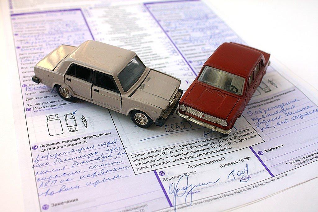 Как узнать, где застрахована машина по осаго? ПДДюрист
