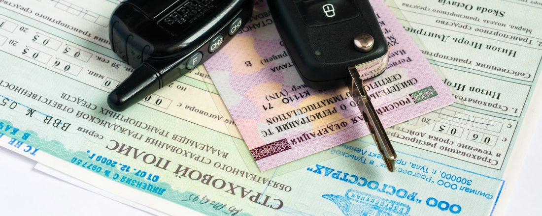 Как восстановить свидетельство о регистрации автомобиля? ПДДюрист