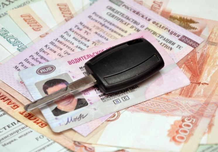 Какова госпошлина за замену водительского удостоверения? ПДДюрист