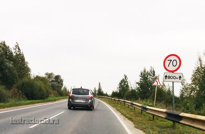 """Когда заканчивается действие знака """"ограничение скорости""""? ПДДюрист"""