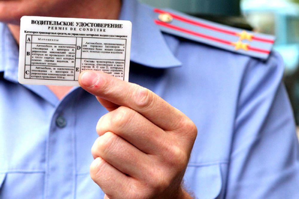 Куда сдавать водительское удостоверение после лишения? ПДДюрист