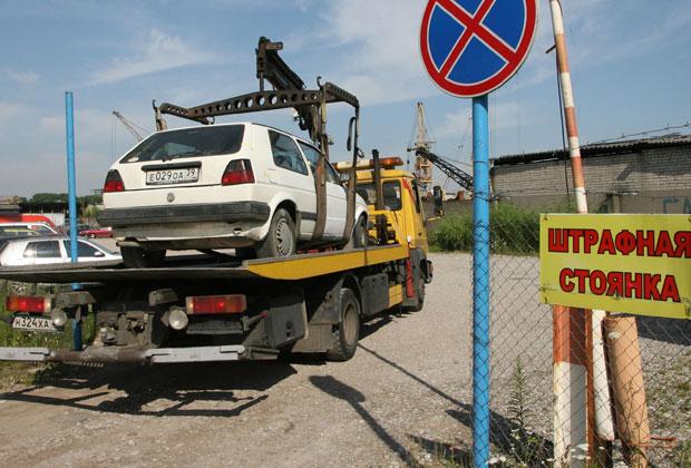 Машину эвакуировали на штрафтосянку - как её забрать и сколько придется заплатить? ПДДюрист