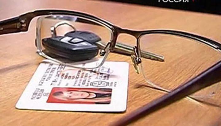 Можно ли получить водительские права с плохим зрением? ПДДюрист