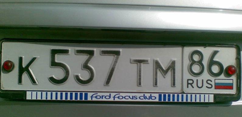 Можно ли самостоятельно подкрашивать номера на машине? ПДДюрист