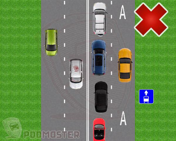 Можно ли выезжать на автобосную полосу и какой за то штраф ПДДюрист