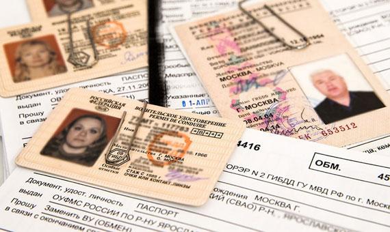 Можно ли заменить водительское удостоверение раньше срока? ПДДюрист