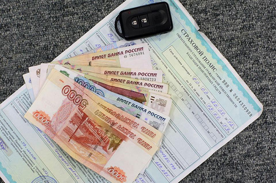 Неустойка по осаго в 2018 году: рассчет и взыскание ПДДюрист