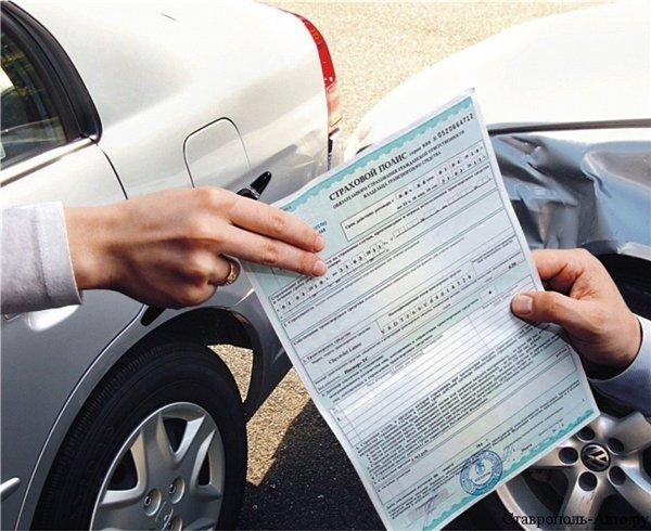 Новый федеральный закон о страховании осаго ПДДюрист