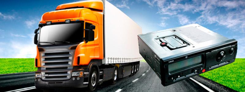 Нужно ли ставить тахограф на личный грузовой автомобиль? ПДДюрист