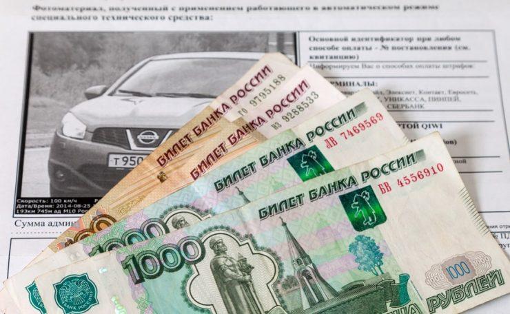 Ответственность и сроки за неоплаченные штрафы ПДДюрист