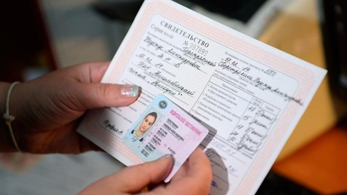 Перечень документов для замены водительских прав ПДДюрист