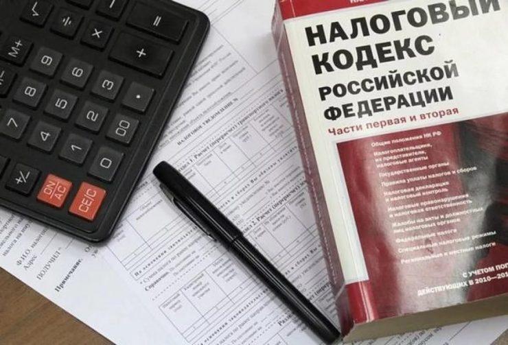 Последствия неуплаты транспортного налога ПДДюрист