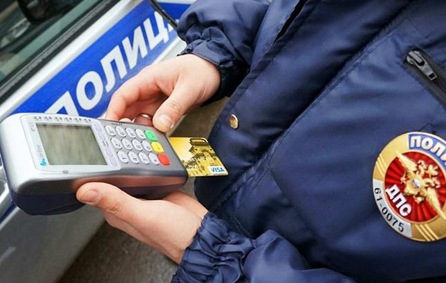 В госдуме предлагают ввести льготный период для уплаты штрафов пдд ПДДюрист