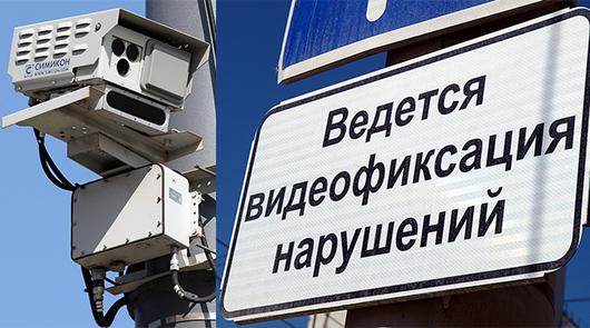 Все о штрафах при фотофиксации +способ законно не платить ПДДюрист