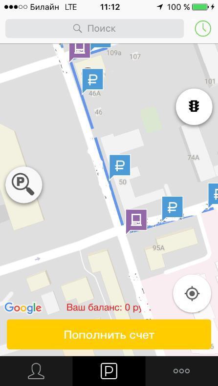 Все способы пополнения парковочного счета, размеры комиссий ПДДюрист