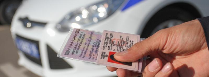 Замена водительских прав в связи со сменой фамилии ПДДюрист