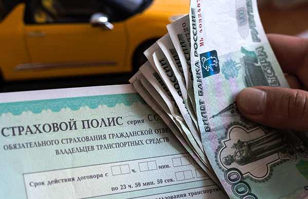 Финансовая санкция по осаго