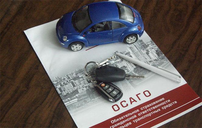узнать автомобиль +по полису осаго