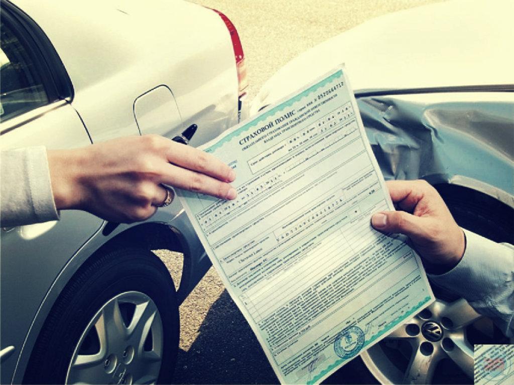 Может ли страховать машину не владелец