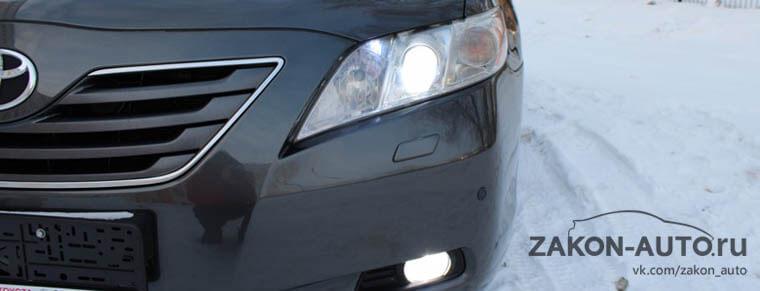 Штраф за езду без переднего или заднего номера, а также с подложными номерами ПДДюрист