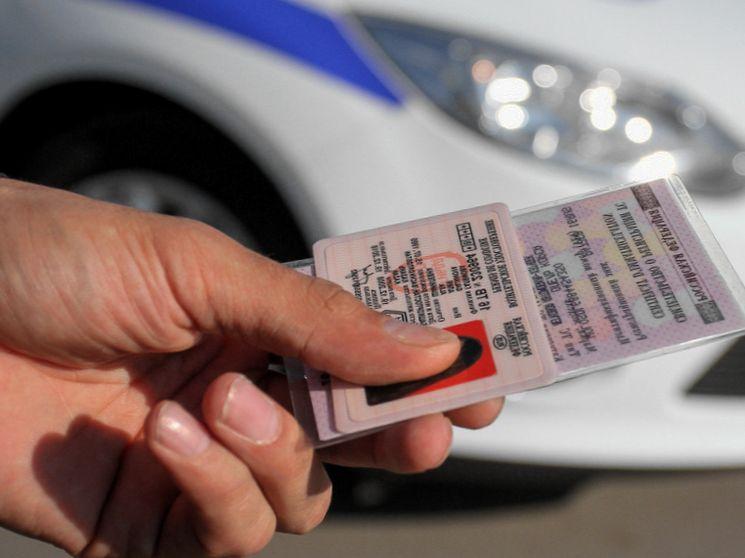 замена водительских прав Москва